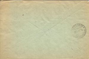 Cover with Canceled - Back