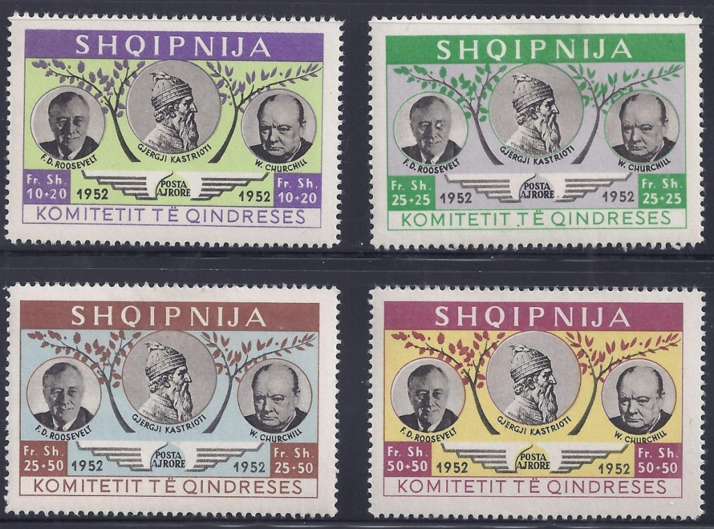 Series 4 - Inscribed 1952