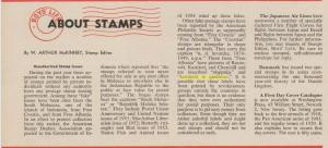 Warning 3 - Albania - Free Albania Stamps - Boys Life, March 1955, Pg 64