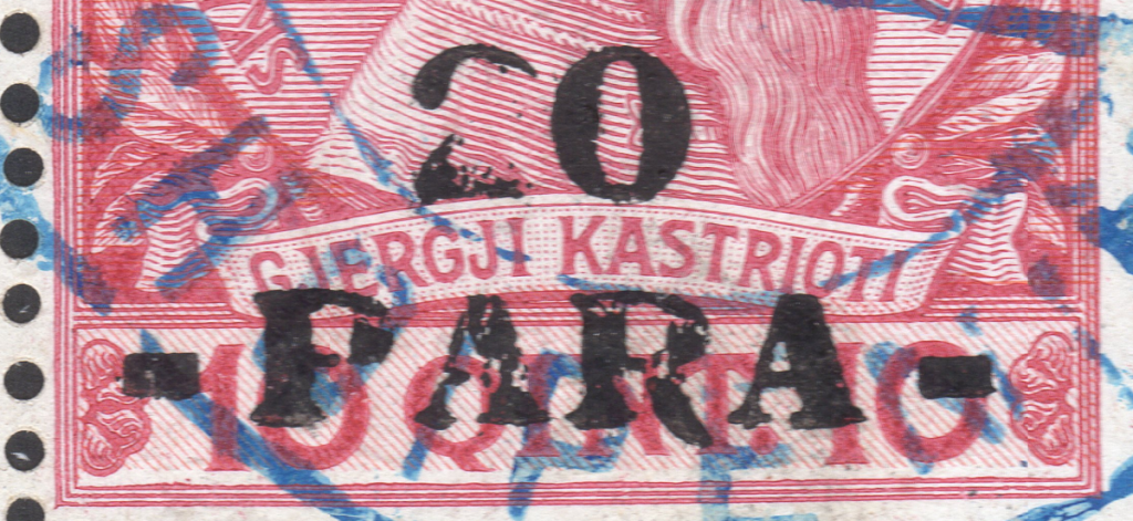 Overprint Closeup
