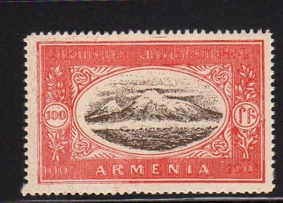 Armenia=1920-Unissued-Chassepot Series - 100r