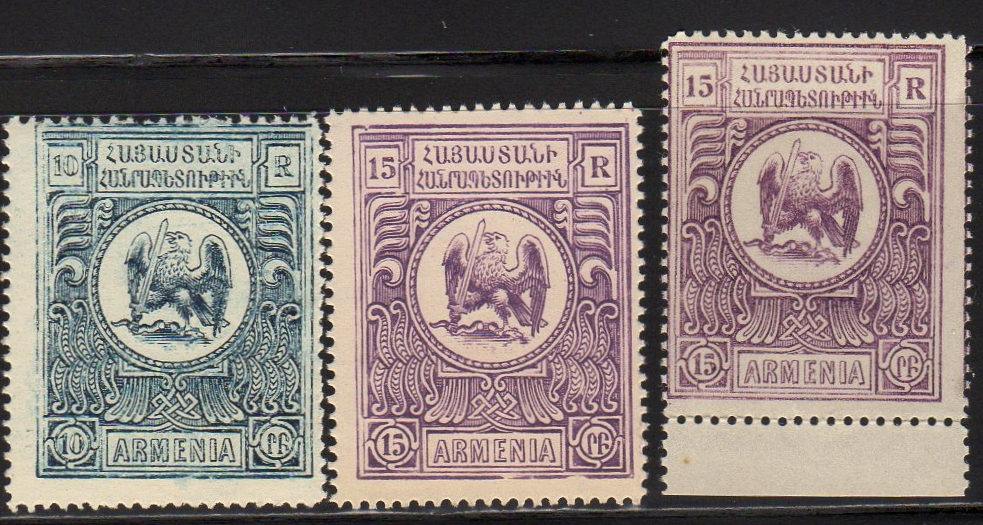 Armenia=1920-Unissued-Chassepot Series - 10r-15r