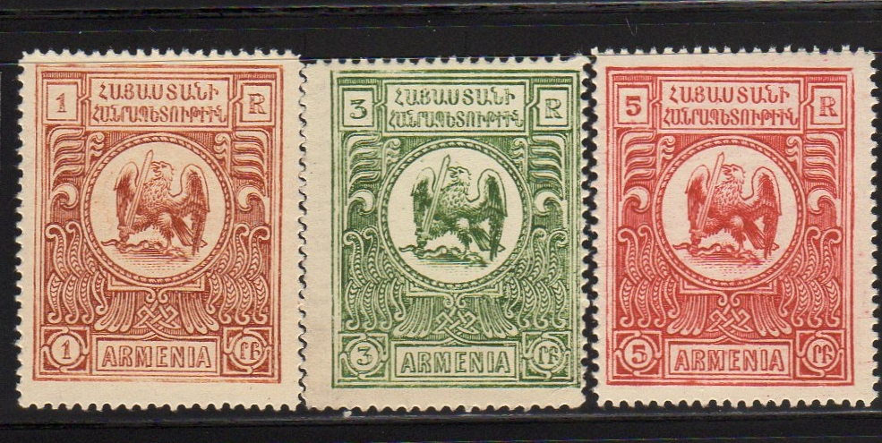 Armenia=1920-Unissued-Chassepot Series - 1r-5r