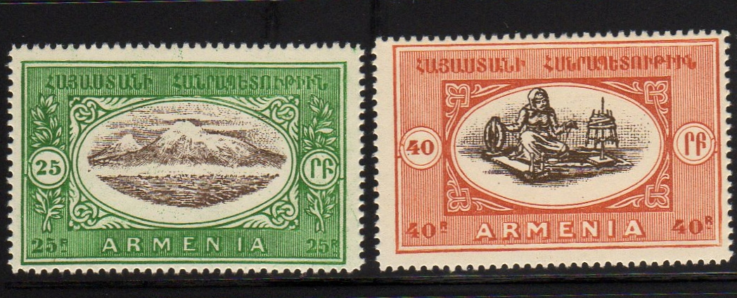 Armenia=1920-Unissued-Chassepot Series - 25r-40r