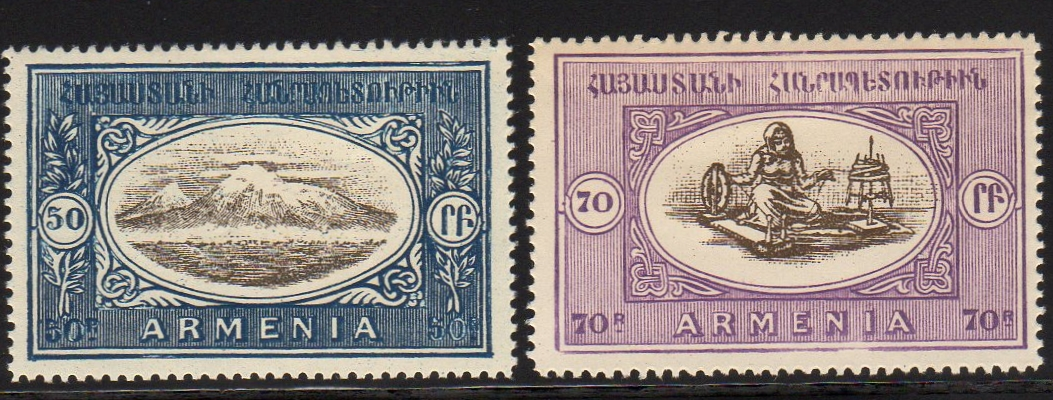 Armenia=1920-Unissued-Chassepot Series - 50r-70r