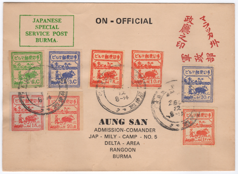 1.JapSpecialServiceCover-AungSan-1