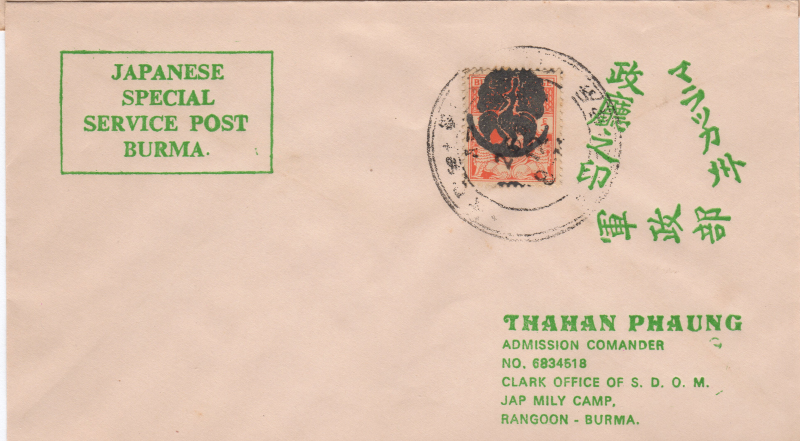 10.JapSpecialServiceCover-ThahanPhaung-6