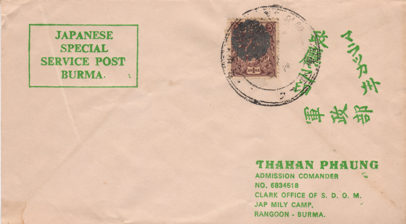13.JapSpecialServiceCover-ThahanPhaung-9
