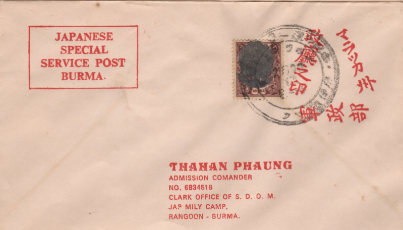 14.JapSpecialServiceCover-ThahanPhaung-10