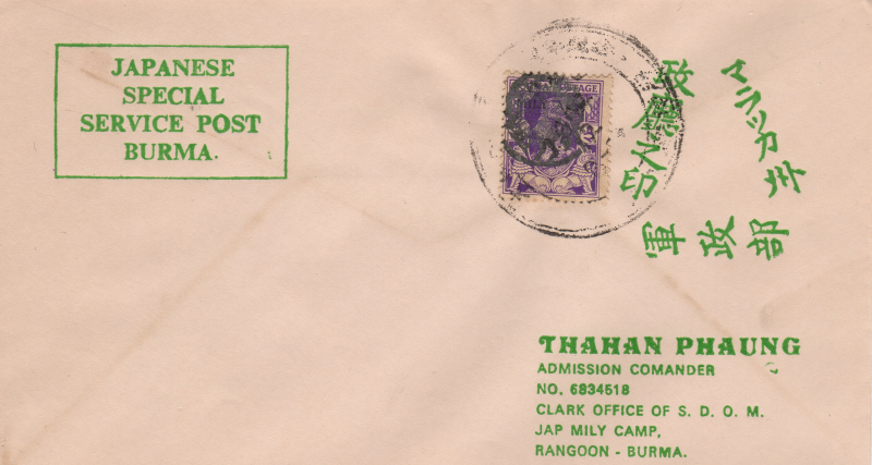 15.JapSpecialServiceCover-ThahanPhaung-11