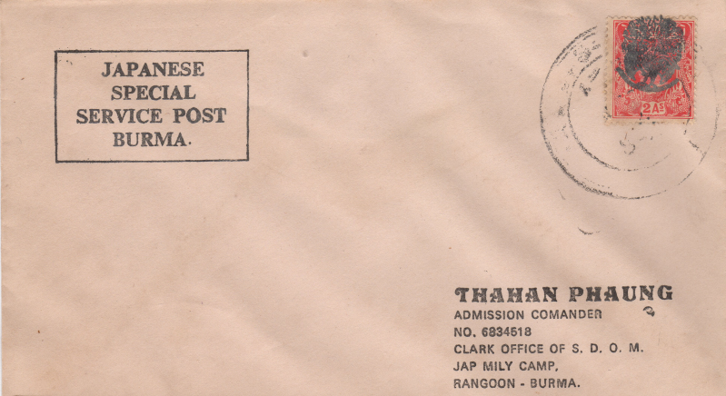 16.JapSpecialServiceCover-ThahanPhaung-12