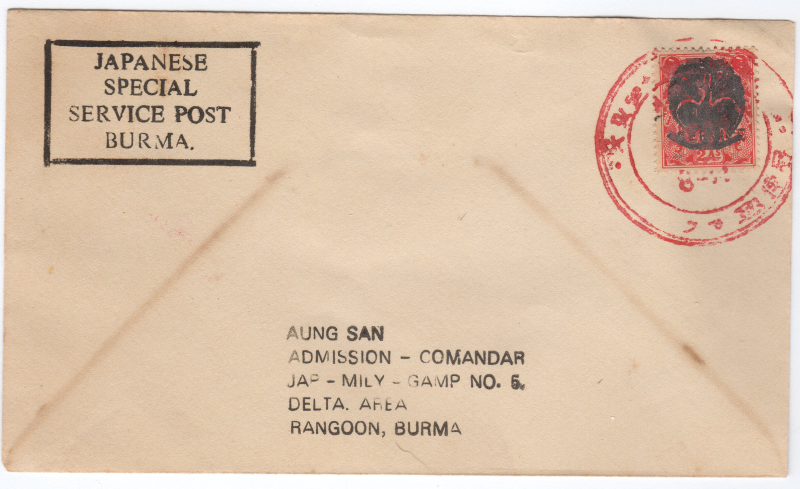 2.JapSpecialServiceCover-AungSan-2