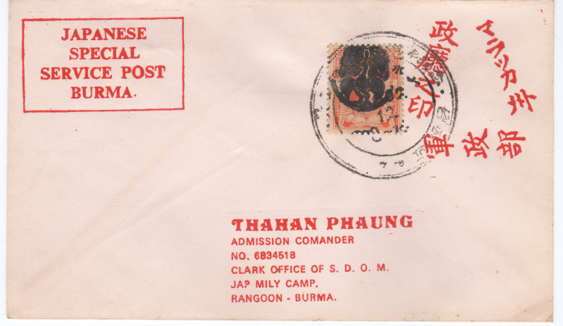 5.JapSpecialServiceCover-ThahanPhaung-1
