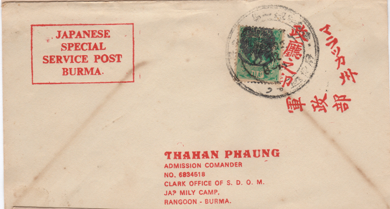 7.JapSpecialServiceCover-ThahanPhaung-3