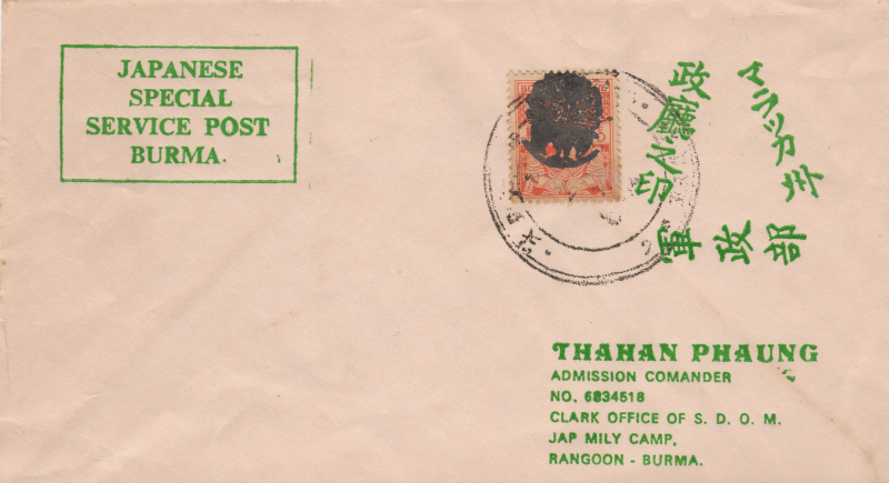 9.JapSpecialServiceCover-ThahanPhaung-5