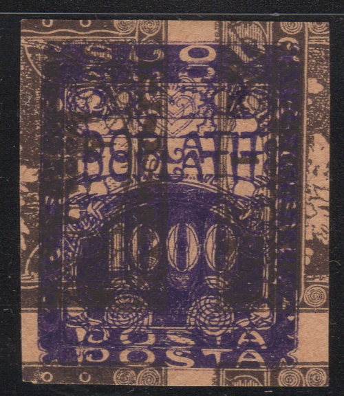Double transfer of a 1000h Postage Due with a sideways print of a 1h regular issue