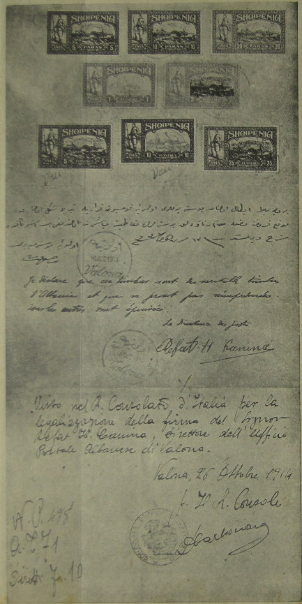 Forged Document to Legitimize the Stamps