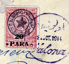 Skanderbeg Bogus Star Overprint (Not Mine)