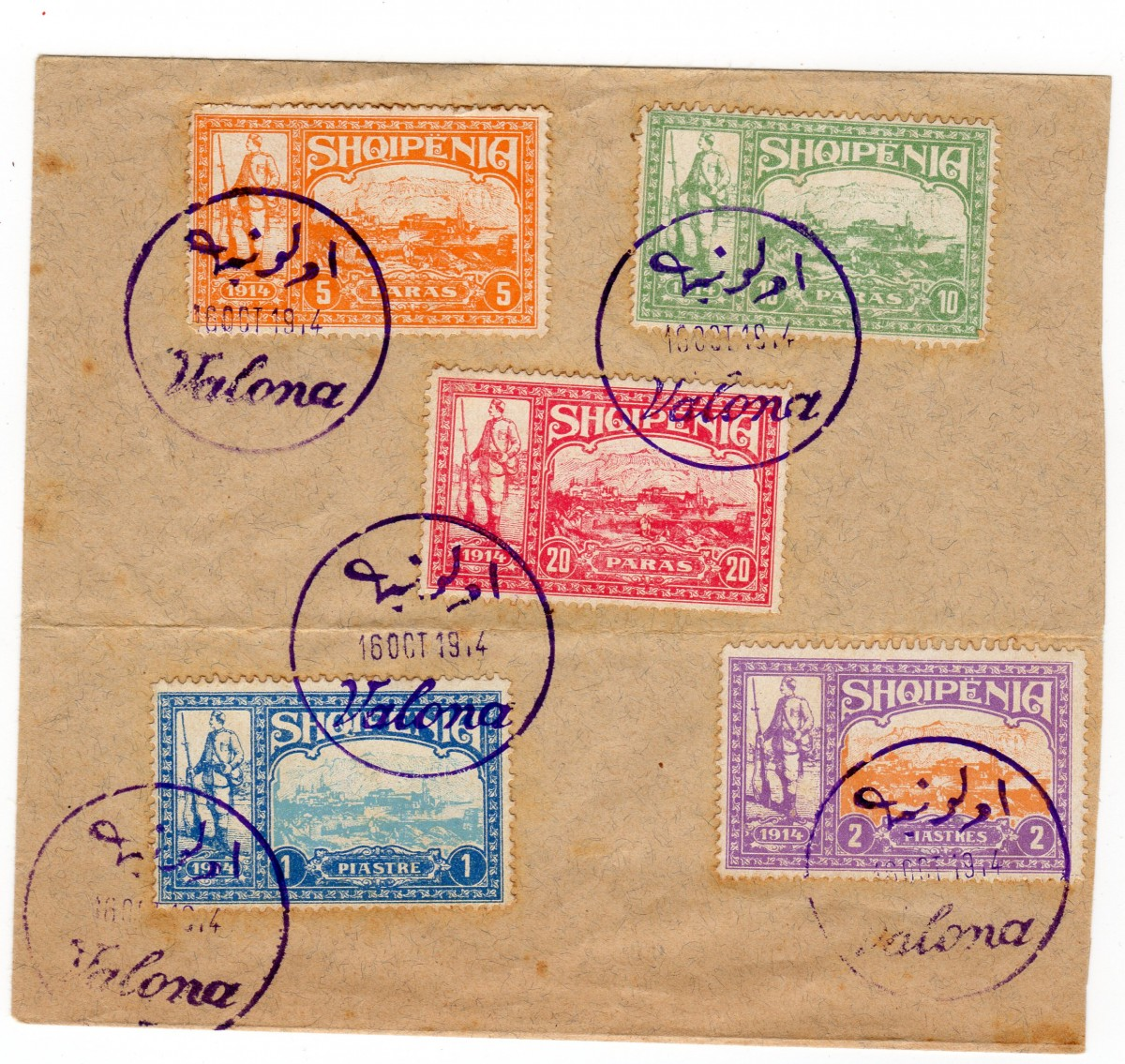 Cover with 5 Values