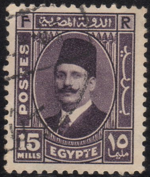 Egypt Scott #196 2nd design type