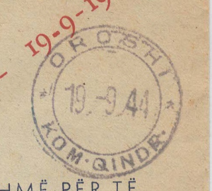 Cover3(firstSeries)PostmarkClosup1944